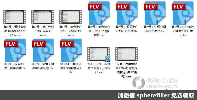 市场推广视频教程3_副本.jpg
