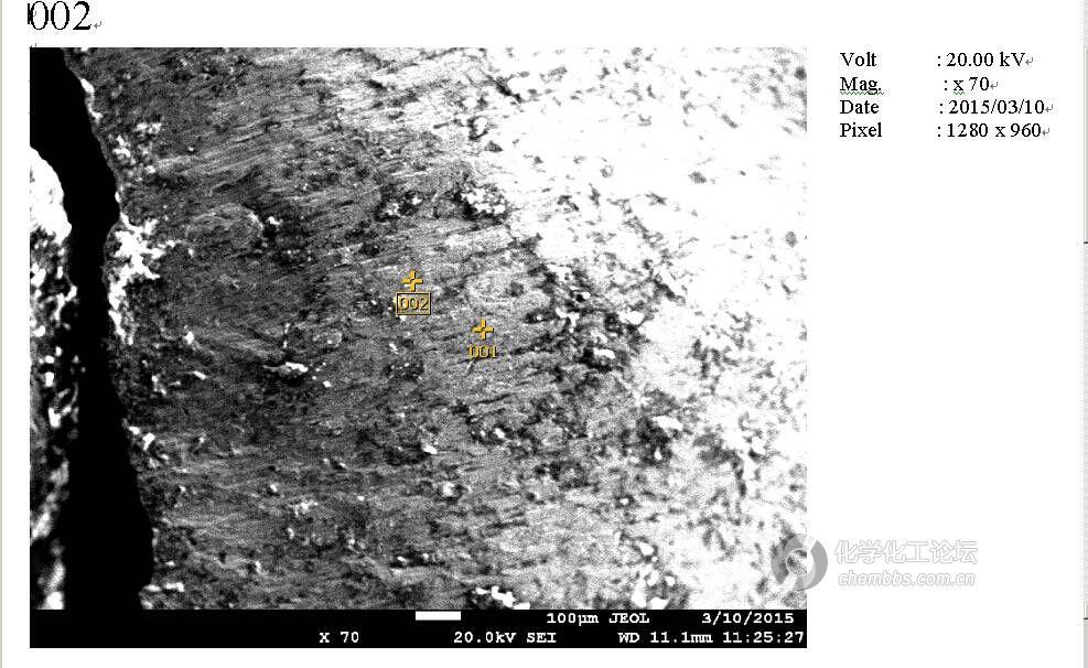 银白色金属探针能谱图1..jpg